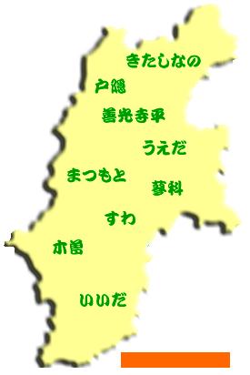 長野県マップ